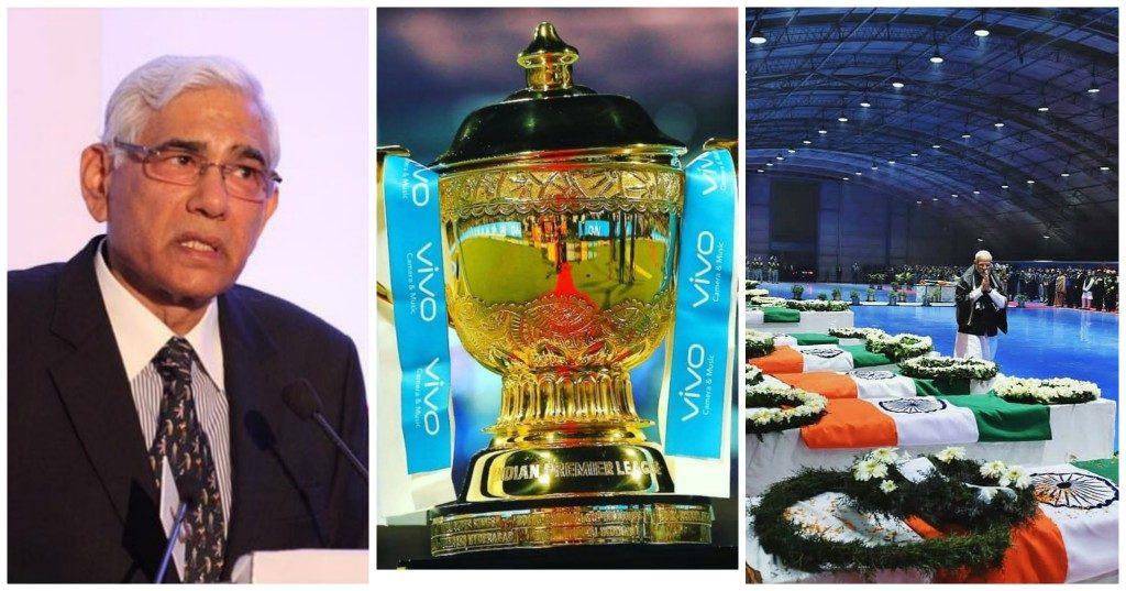 No ipl opening ceremony 2019 - Vinod Rai